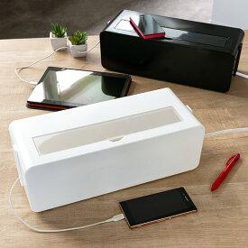 ケーブルボックス タップ 長さ37cm 対応 タップ収納 コード 収納 収納ボックス ( ケーブル収納 タップボックス コード収納 プラスチック おしゃれ 日本製 コードボックス コードケース コンセント 整理 電源タップ 配線カバー )