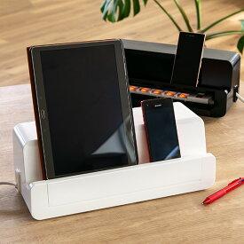 ケーブルボックス タップ 長さ36.5cm 対応 タップ収納 コード 収納 収納ボックス ( ケーブル収納 タップボックス コード収納 プラスチック おしゃれ 日本製 コードボックス コードケース コンセント 整理 電源タップ 配線カバー )