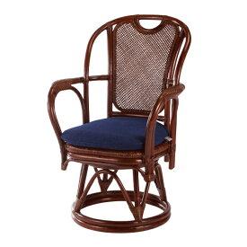 籐 回転座椅子 クッション付 アジロ編座面 シィーベルチェアー 座面高42cm ( 送料無料 ラタンチェア ラタン チェア 椅子 チェアー イス いす リラックスチェア 回転チェア 回転式 回る 和 アジアン 肘掛け付き ブルー 青 )
