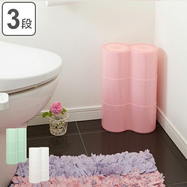 トイレットペーパー収納 トイレットペーパーBOX Pise 3段 ( ボックス ラック ペーパー収納 トイレ収納 ピセ トイレラック トイレボックス トイレ用品 省スペース PISE )