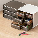 卓上収納ボックス アイケースS 収納ボックス 引き出し 卓上収納 日本製 ( 収納ケース 卓上 収納 小物ケース 小物収納…
