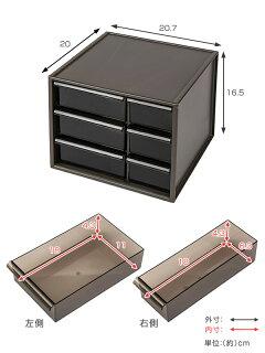 卓上収納ボックスアイケースS収納ボックス引き出し卓上収納日本製