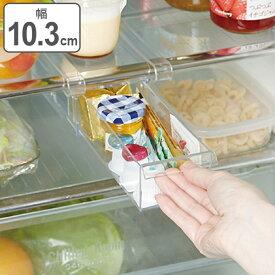 冷蔵庫収納 冷蔵庫トレースリム ( 冷蔵庫 収納 トレー 整理 トレイ キッチン収納 台所用品 )