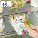 冷蔵庫収納 冷蔵庫トレーワイド ( 冷蔵庫 収納 トレー 整理 トレイ キッチン収納 台所用品 )