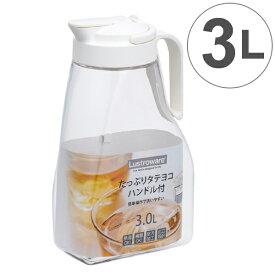 ピッチャー 冷水筒 3L 耐熱 縦置き 横置き K-1283 ( スライド式 プッシュ式 冷水ポット 麦茶ポット 水差し ラストロ ポット ジャグ 水筒 )