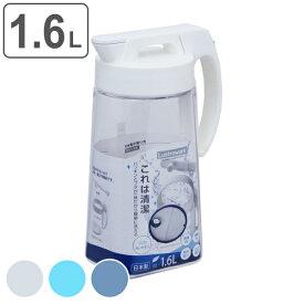 ピッチャー 1.6L 冷水筒 耐熱 横置き ワンプッシュ 水差し ( プッシュ式 ポット 冷水ポット 麦茶ポット ジャグ 麦茶入れ 無地 プラスチック )