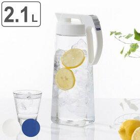 ピッチャー 2.1L 冷水筒 耐熱 横置き ワンプッシュ 水差し ( 麦茶ポット 熱湯 冷水ポット ジャグ ドアポケット 麦茶 ポット 冷茶 プラスチック ドリンクピッチャー )