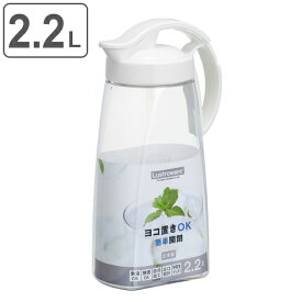 冷水筒 ラストロウェア タテヨコ スライドピッチャー 2.2L K-1264 1コ ラストロウェア