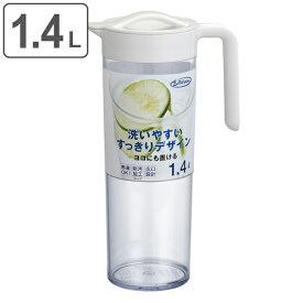 ピッチャー 1.4L 冷水筒 スリム 耐熱 横置き 水差し ( 麦茶ポット 熱湯 冷水ポット ジャグ 小容量 麦茶 ポット 冷茶 プラスチック ドリンクピッチャー )