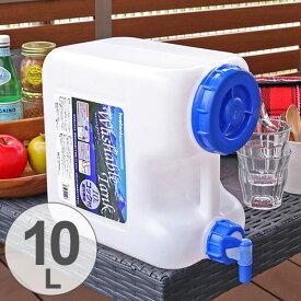 ウォータータンク Nタイプ 10L コック付き ( 水 タンク 防災グッズ 10リットル ウォータージャグ 給水タンク 給水 ポリタンク 防災用品 アウトドア キャンプ 持ち運び ウォッシャブルタンク 水タンク 水缶 )