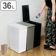 ゴミ箱ふた付きkcudクードスリム