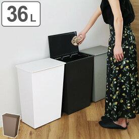 ゴミ箱 クード ワイド 分別 ふた付き kcud 36L ( 送料無料 ダストボックス ごみ箱 おしゃれ シンプル キッチン 台所 シンプル スタイリッシュ 横開き 横置き 横型 分別ゴミ箱 )