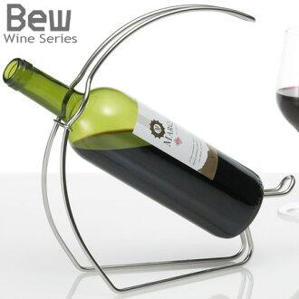 livingut  라쿠텐 일본: 와인 병 홀더 Bew 와인 랙 스테인리스 (와인 ...