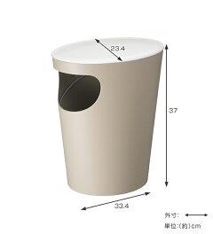 サイドテーブルゴミ箱ENOTSエノッツ収納ダストボックス