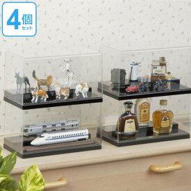 ディスプレイケース 深型 ひな壇 4個セット ( コレクションケース 収納ケース フィギュアケース スタッキング ボックス ディスプレーケース 透明 クリア )