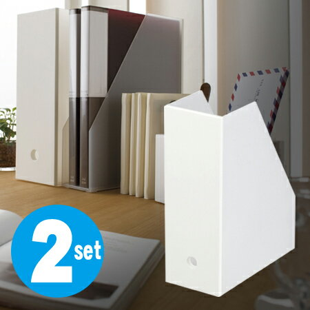 ファイルケース ST ワイド 2個セット ( ファイルボックス インテリア ファイルスタンド A4ファイル 収納ボックス ホワイト 白 ファイルスタンド 書類収納 オフィス 縦 )