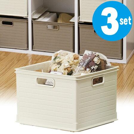 カラーボックス用 衣類収納ボックス RE 高さ19cm 3個セット( 収納ボックス・インナーケース・インナーボックス・引き出し・引出し 収納ケース プラスチック コンテナ 積み重ね スタッキング 小物入れ キャスター取付可 )
