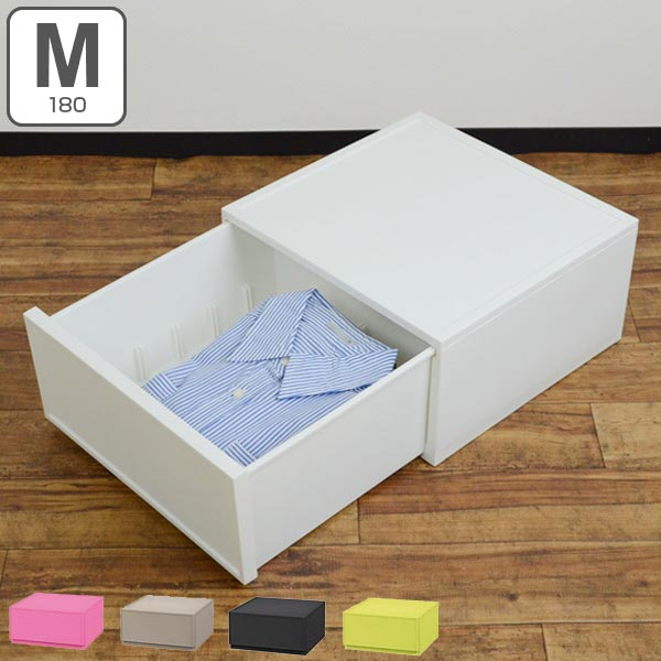収納ケース ファボーレヌーヴォ チェストM180 幅36×高さ18cm ( 収納ボックス BOX 衣装ケース 収納棚 引き出し 衣裳ケース 収納チェスト プラスチック おもちゃ箱 小物入れ 積み重ね スタッキング 衣類収納 キャスター取付可 )