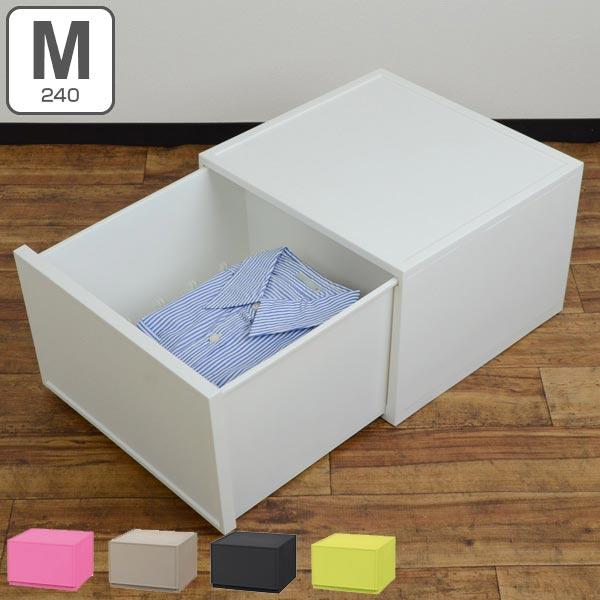 収納ケース ファボーレヌーヴォ チェストM240 幅36×高さ24cm ( 収納ボックス BOX 衣装ケース 収納棚 引き出し 衣裳ケース 収納チェスト プラスチック おもちゃ箱 小物入れ 積み重ね スタッキング 衣類収納 キャスター取付可 )
