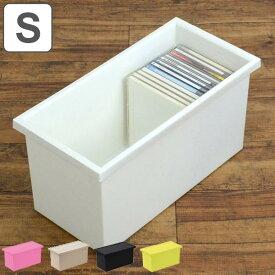 収納ボックス ファボーレヌーヴォ CD・DVDケース ボックスS ( 収納ケース 衣装ケース プラスチック おもちゃ箱 衣装ケース 小物入れ CD DVD 収納 ラック フタ付き 蓋付き ふた付き 積み重ね スタッキング BOX )