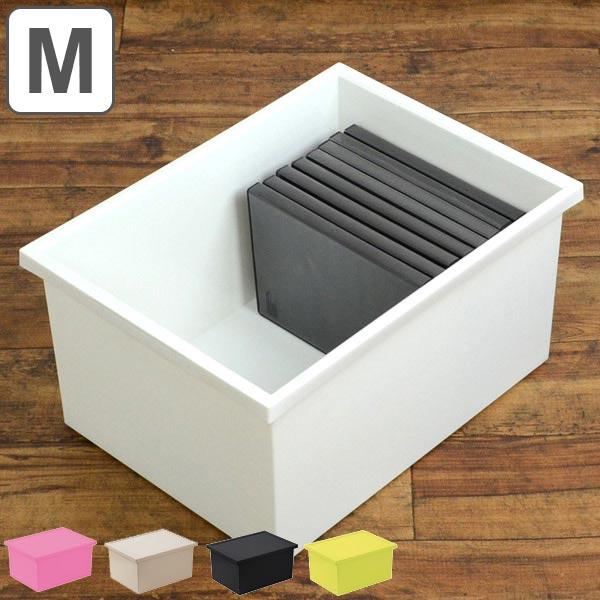 収納ボックス ファボーレヌーヴォ CD・DVDケース ボックスM ( 収納ケース 衣装ケース プラスチック おもちゃ箱 衣装ケース 小物入れ CD DVD 収納 ラック フタ付き 蓋付き ふた付き 積み重ね スタッキング BOX )