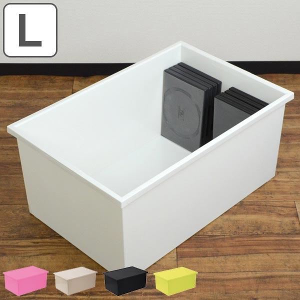 収納ケース ファボーレヌーヴォ 収納ボックス ボックスL ( 雑誌ケース 衣装ケース プラスチック おもちゃ箱 衣装ケース 小物入れ CD DVD 収納 ラック フタ付き 蓋付き ふた付き 積み重ね スタッキング BOX )