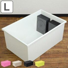 収納ボックス 収納ケース ファボーレヌーヴォ 収納ケース ボックスL ( 雑誌ケース 衣装ケース プラスチック おもちゃ箱 衣装ケース 小物入れ CD DVD 収納 ラック フタ付き 蓋付き ふた付き 積み重ね スタッキング BOX )