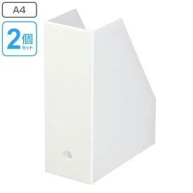 ファイルケース 約 幅11×奥行25×高さ32cm ステイト ワイド 縦型 前開き 2個セット ( 収納 インテリア 白 ファイルボックス ファイルスタンド A4ファイル 収納ボックス ホワイト 書類収納 オフィス 縦 A4 収納ケース 書類 )