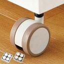 キャスター 収納ケース専用 4個入り ツートンカラー ( 収納ボックス 収納ケース 専用キャスター コロ 360度回転 …