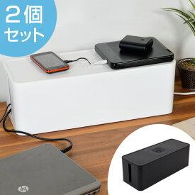 ケーブルボックス テーブルタップボックス 6口対応 2個セット ( コード収納 ケーブル収納 コードケース 電源 コンセント 延長コード 整理 電源タップ フタ付き 収納ボックス )