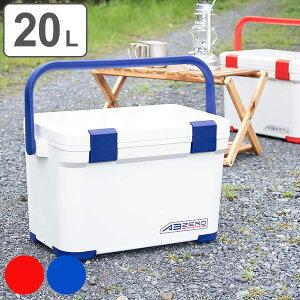 クーラーボックス 20L ハードタイプ 水抜き栓付 アブゼロ20 ( 送料無料 クーラーBOX 保冷 クーラーバッグ アウトドア ショルダーベルト付き バーベキュー BBQ キャンプ 釣り )