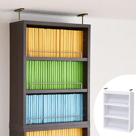 本棚 ブックシェルフ スリム 1cmピッチ 薄型 オープン用 上置き棚 幅41.5cm ( 送料無料 書棚 壁面収納 リビング収納 ラック 上棚 ハイタイプ コミックラック 文庫本 収納棚 )