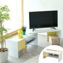 テレビ台 伸縮タイプ カジュアルデザイン clovis 幅80〜138cm ( 送料無料 テレビボード ローテーブル リビングボード…