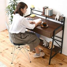 パソコンデスク 高さ調整 2WAY 幅91cm ( 送料無料 多機能デスク 勉強机 学習机 書斎机 ワークデスク 棚付き 組み換えデスク 組み換え 薄型デスク ローデスク 机 つくえ スチール )