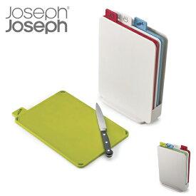 Joseph Joseph ジョゼフジョゼフ インデックス付まな板 アドバンス2.0 スリム 4枚セット ケース付き ( 送料無料 まないた プラスチック製 食洗機対応 カッティングボード まな板立て まな板スタンド キッチン用品 調理用品 )