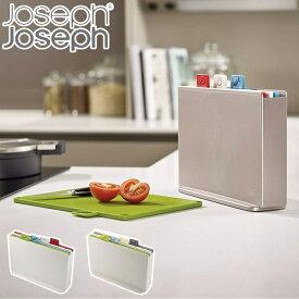 Joseph Joseph ジョゼフジョゼフ インデックス付まな板 アドバンス2.0 レギュラー 4枚セット ケース付き ( 送料無料 まないた プラスチック製 食洗機対応 カッティングボード まな板立て まな板スタンド キッチン用品 )