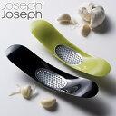 Joseph Joseph ジョゼフジョゼフ ロッカー ガーリッククラッシャー ( ガーリックプレス にんにく絞り器 ニンニク…