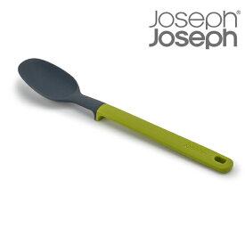 Joseph Joseph 盛り付けスプーン ソリッドスプーン エレベートシリコン ジョセフジョセフ ( スプーン キッチンスプーン 食洗機対応 調理スプーン お玉 おたま レードル シリコン製 キッチンツール 下ごしらえ 調理器具 )