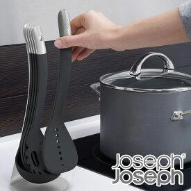 Joseph Joseph ジョゼフジョゼフ ネストユテンシル100 ( 送料無料 キッチン ツール 調理用品 収納 セット )
