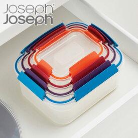 保存容器 4ピースセット ネストロック Joseph Joseph ジョゼフジョゼフ ( 密閉容器 フードストッカー プラスチック 密閉 食品保存容器 食洗機対応 電子レンジ対応 冷凍OK スタッキング 4個セット おしゃれ マルチカラー )