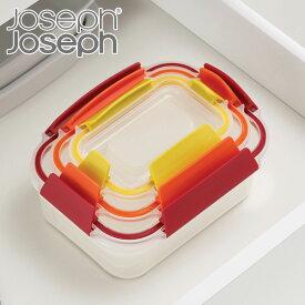 保存容器 3ピースセット ネストロック Joseph Joseph ジョゼフジョゼフ ( 密閉容器 フードストッカー プラスチック 密閉 食品保存容器 食洗機対応 電子レンジ対応 冷凍OK スタッキング 3個セット おしゃれ マルチカラー )