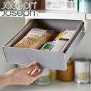戸棚下収納 引き出し収納 JosephJoseph ジョセフジョセフ カップボードストア アンダーシェルフドロワ— ( 食器棚収…