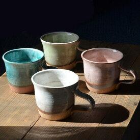 マグカップ 250ml ゆらりマグカップ コップ マグ 美濃焼 陶器 ( 食器 カップ マグ 手作り 職人 カップ 日本製 )