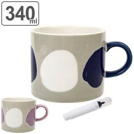 マグカップ 340ml メッセージマグ 専用ペン付 アジサイ 磁器 日本製 ( お絵かき マグ メッセージ 手書き オリジナル 食器 タンブラー コップ 絵付け プレゼント )
