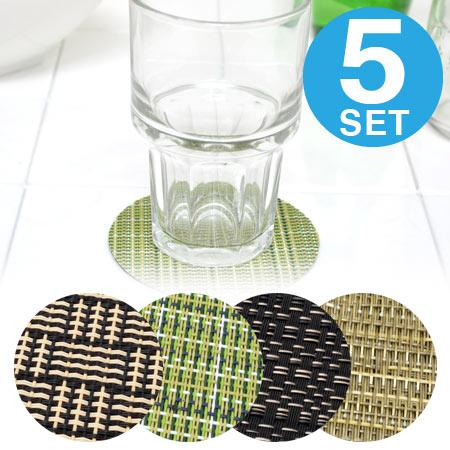 コースター 丸 朱子織り 5枚セット ( ストロングコースター キッチン雑貨 キッチン用品 )