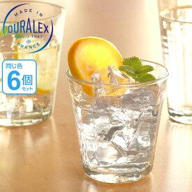 コップ DURALEX デュラレックス PRISME プリズム 220ml 同色6個セット グラス 食器 ( ガラス ガラスコップ ガラス製 タンブラー おしゃれ シンプル クリア 透明 洋食器 ガラス食器 )