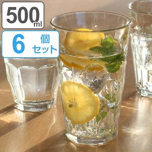 コップ DURALEX デュラレックス PICARDIE ピカルディ 500ml 同色6個セット グラス 食器 ( ガラス ガラスコップ ガラス製 タンブラー おしゃれ シンプル クリア 透明 大きめ 洋食器 ガラス食器 )
