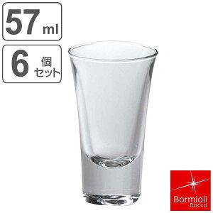 ショットグラス 57ml Bormioli Rocco ボルミオリ・ロッコ DUBLINO ダブリノ 6個セット ( ショット グラス ガラスコップ コップ ボルミオリロッコ ガラス ガラス製 酒器 アルコール ウォッカ テキー