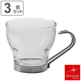 マグカップ 100ml Bormioli Rocco ボルミオリ・ロッコ OSLO オスロ パンチマグ 3個セット ( ガラス コップ マグ ガラス製 ボルミオリロッコ コーヒーカップ エスプレッソカップ コーヒー エスプレッソ カップ 持ち手付き 食器 )