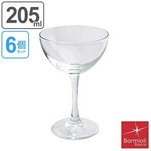 ボルミオリ・ロッコ Bormioli Rocco DIAMANTE ディアマンテ 205ml カクテルグラス 6個セット ( ガラス ガラスコップ カクテル ガラス食器 食器 コップ カップ グラス お酒 )